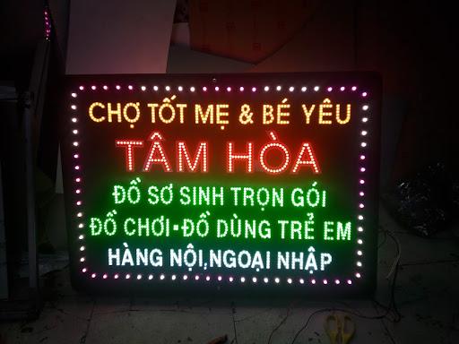 gia-cong-hop-den-quang-cao-gia-re